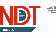 NDT Russia-2019